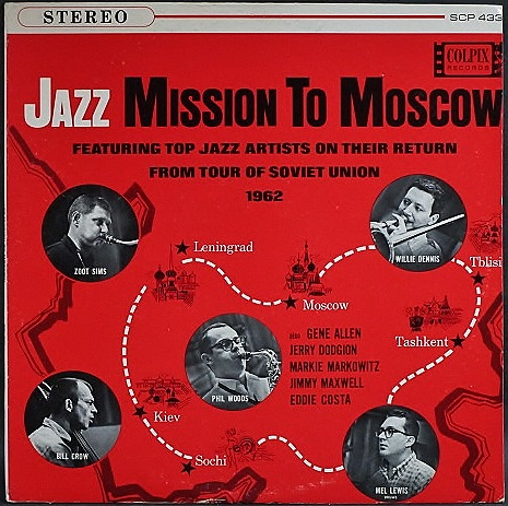 Zoot Sims, Phil Woods, Bill Crow, Willie Dennis, Mel Lewis ズート・シムズ / Jazz Mission To Moscow