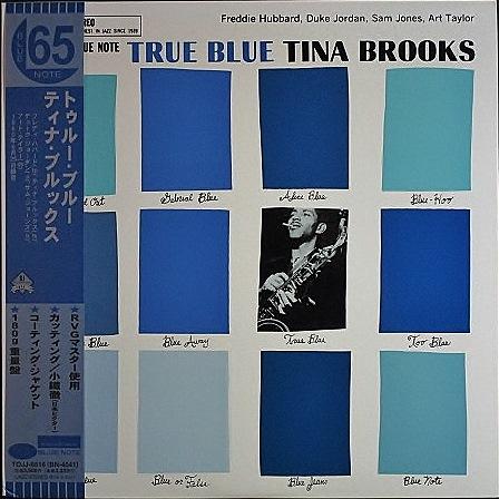 Tina Brooks ティナ・ブルックス / True Blue トゥルー・ブルー   重量盤