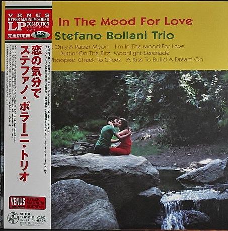 Stefano Bollani Trio ステファノ・ボラーニ / I'm In The Mood For Love 恋の気分で | 重量盤