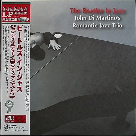 John Di Martino's Romantic Jazz Trio ジョン・ディ・マルティーノ / The Beatles In Jazz ビートルズ・イン・ジャズ | 重量盤