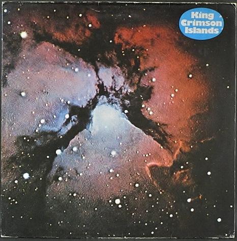 King Crimson キング・クリムゾン / Islands アイランズ | GER盤