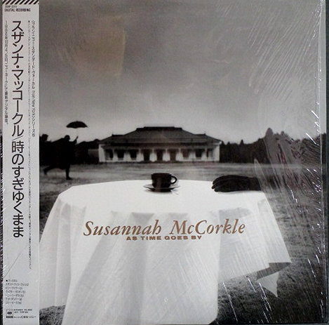 Susannah McCorkle スザンナ・マッコークル / As Time Goes By
