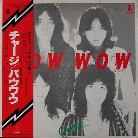 バウワウ Bow Wow / チャージ Charge