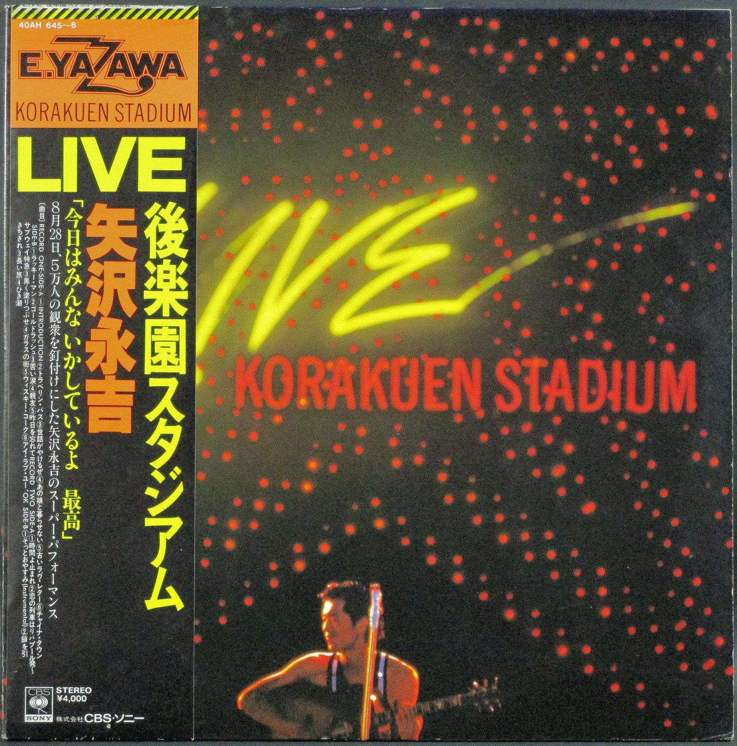 矢沢永吉 Eikichi Yazawa / Live 後楽園スタジアム
