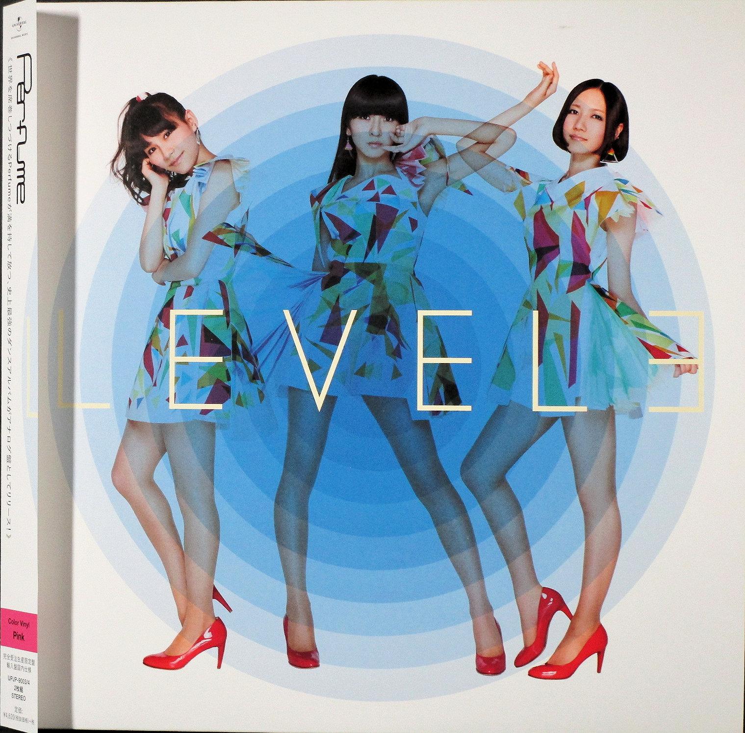 Perfume パフューム / Level 3 レベルスリー