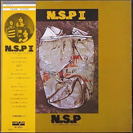 NSP ニュー・サディスティック・ピンク / N.S.P 2
