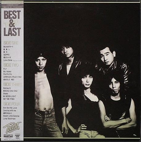 ツイスト Twist / ベスト&ラスト Best & Last