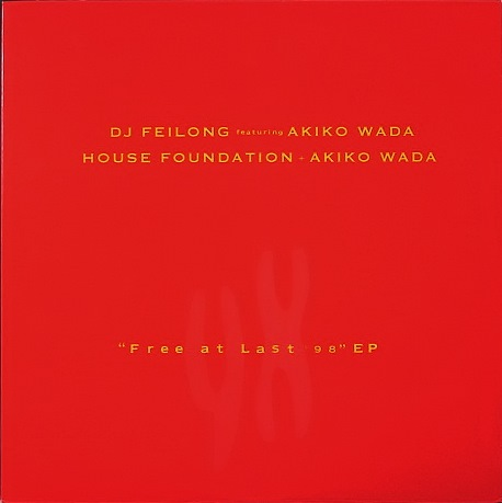 DJ Feilong, House Foundation feat AKIKO WADA 和田アキコ / Free At Last '98 EP
