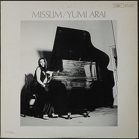 荒井由実 Yumi Arai / ミスリム MISSLIM