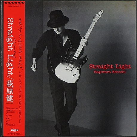 萩原健一 Kenichi Hagiwara / ストレートライト Straight Light