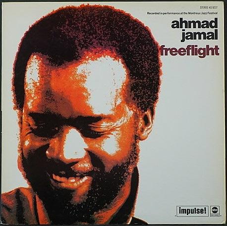 Ahmad Jamal アーマッド・ジャマル / Freeflight フリーフライト