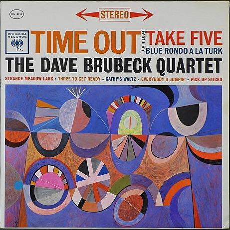 Dave Brubeck Quartet デイブ・ブルーベック / Time Out タイム・アウト