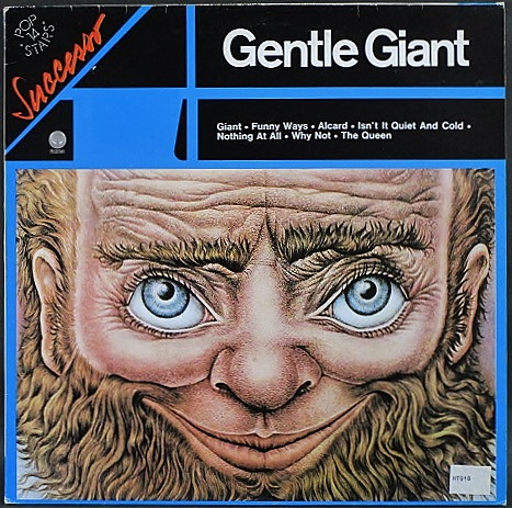 Gentle Giant ジェントル・ジャイアント / Gentle Giant ITA盤