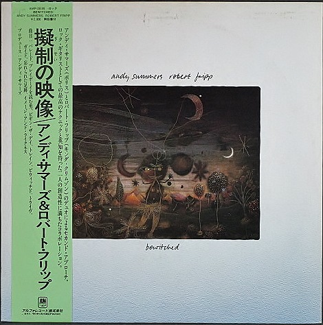 Andy Summers, Robert Fripp アンディ・サマーズ, ロバート・フリップ/ Bewitched