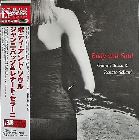 Gianni Basso &  Renato Sellani ジャンニ・バッソ&レナート・セラーニ / Body And Soul ボディ・アンド・ソウル 重量盤
