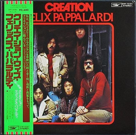 Creation クリエイション / Creation With Felix Pappalardi クリエイション・ウィズ・フェリックス・パパラルディ