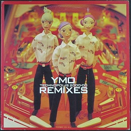 Yellow Magic Orchestra(YMO)イエロー・マジック・オーケストラ / YMO Remixes Technopolis 2000-00
