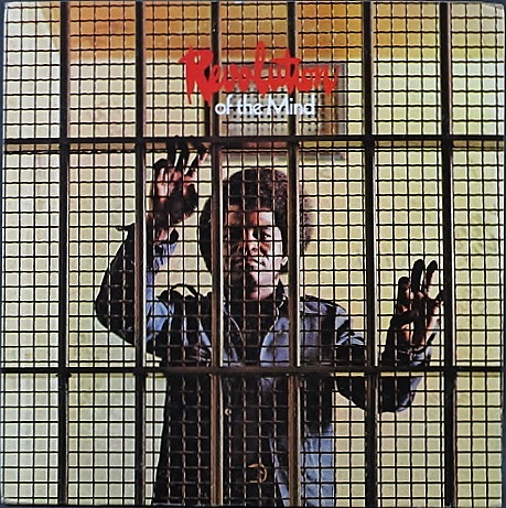 James Brown ジェームス・ブラウン / Revolution Of The Mind (Recorded Live At The Apollo Vol. III)