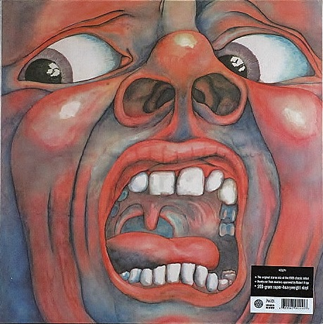 King Crimson キング・クリムゾン / In The Court Of The Crimson King クリムゾン・キングの宮殿 | 200g重量盤