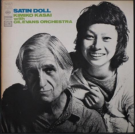 笠井紀美子 Kimiko Kasai With Gil Evans Orchestra / サテン・ドール Satin Doll