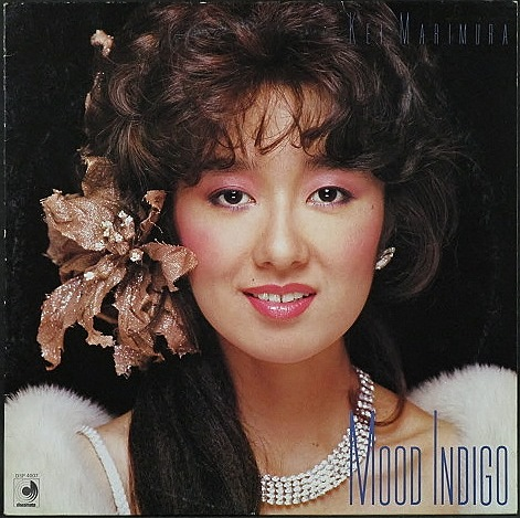 真梨邑ケイ Kei Marimura / ムード・インディゴ