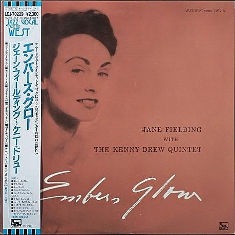 Jane Fielding ジェーン・フィールディング / Embers Glow