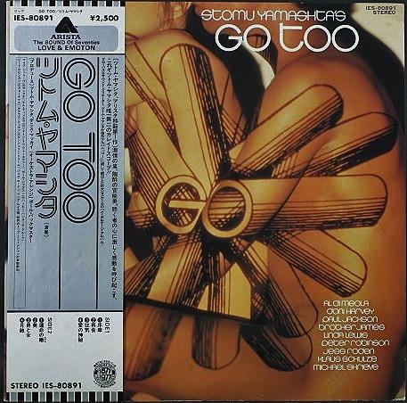 Stomu Yamashta's Go ツトム・ヤマシタ / Go Too JP盤