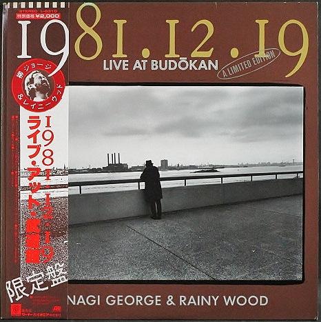 柳ジョージ Yanagi George & Rainy Wood / 1981.12.19 Live At Budokan
