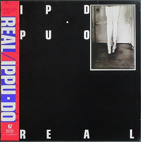 一風堂 Ippu-Do / Real