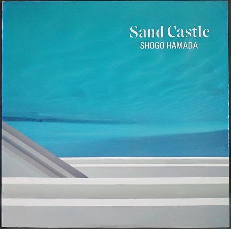 浜田省吾 / サンド・キャッスル Sand Castle