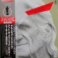 Gil Evans ギル・エヴァンス / Live At The Public Theater Vol. 2