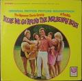 Spencer Davis Group, Traffic スペンサー・デイヴィス・グループ, トラフィック / Here We Go 'Round The Mulberry Bush - OST 未開封