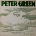 Peter Green ピーター・グリーン / In The Skies イン・ザ・スカイズ