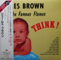 【CD】ジェームス・ブラウン James Brown And His Famous Flames / シンク! Think!