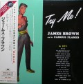 【CD】ジェームス・ブラウン James Brown And His Famous Flames / トライ・ミー Try Me!