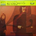 【CD】ソフト・マシーン Soft Machine / 4 Fourth