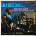 Ella Fitzgerald エラ・フィッツジェラルド / Ella Fitzgerald Sings The Gershwin Song Book Vol. 1