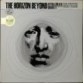 Attila Zoller アッティラ・ゾラー / The Horizon Beyond