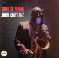 John Coltrane ジョン・コルトレーン / Kulu Se Mama