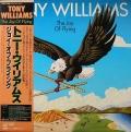Tony Williams トニー・ウィリアムス / The Joy Of Flying ジョイ・オブ・フライング