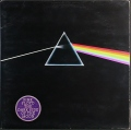 Pink Floyd ピンク・フロイド / The Dark Side Of The Moon UK盤