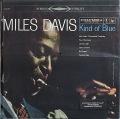Miles Davis マイルス・デイビス / Kind Of Blue カインド・オブ・ブルー | 180g,青盤