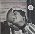Fairground Attraction フェアーグラウンド・アトラクション / The First Of A Million Kisses