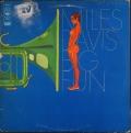 Miles Davis マイルス・デイビス / Big Fun ビッグ・ファン UK盤