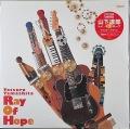 山下達郎 / Ray Of Hope