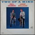 Paul Desmond & Gerry Mulligan ポール・デスモンド & ジェリー・マリガン / Two Of A Mind