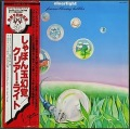 Clearlight クリアライト / Forever Blowing Bubbles しゃぼん玉幻覚 | JP盤