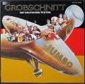 Grobschnitt グローブシュニット / Jumbo | 独盤