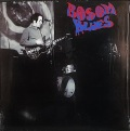 Bosom Blues Band / The Overgone Sounds Of Bosom Blues Band