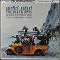 Beach Boys ビーチ・ボーイズ / Surfin' Safari サーフィン・サファリ